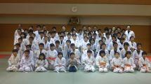 石井北空手教室